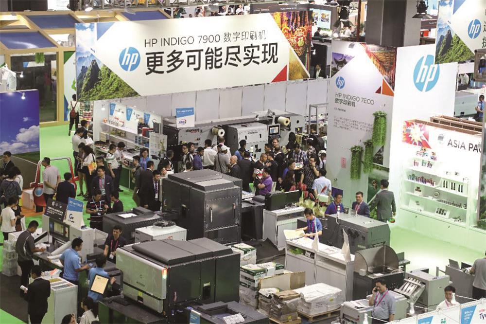 惠普推出全新PrintOS.cn网站 助力优化印刷生产流程