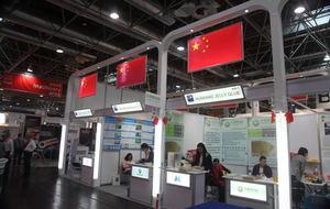 中国印工协海外出展部诚挚邀请您参加Drupa 2020