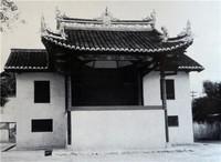 """湖南桂东沙田树戏台。毛泽东在这里颁布""""三大纪律 六项注意"""""""
