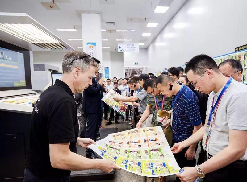 长荣股份联合海德堡全球首推数字印刷包装整体解决方案