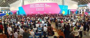 第四届中国(广东)国际印刷技术展览会绽放东莞