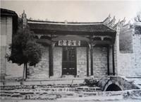 红军教导队旧址——龙江书院