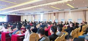 第4届全国花纸印刷行业年会在景德镇成功举办
