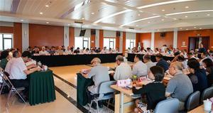迈入新征程 北京印刷联谊会成立30周年座谈会胜利召开