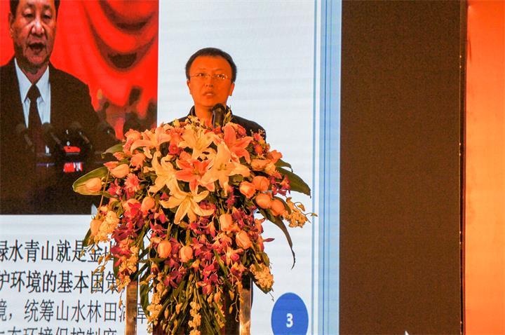04南京大学环境规划设计院张波博士.jpg