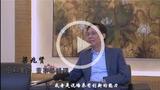 """""""激荡40年 中国印刷业大学生联合大寻访""""系列报道:中华商务"""