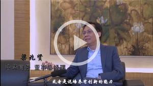 中华商务:坐拥创新人才笑对印刷未来