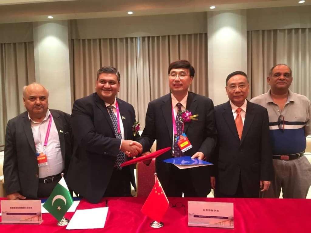 中国印工协徐建国理事长受邀见证北京印刷学院同巴基斯坦印刷协会签署合作备忘录