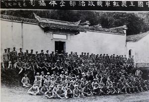 1932年,红军政治部全体合影