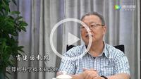 """""""激荡40年 中国印刷业大学生联合大寻访""""系列报道:肖建国"""