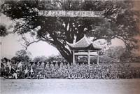 1932年福建少年先锋队总检阅