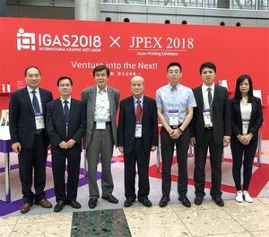 东京探寻数字印刷新动向   全球顶级数码企业将悉数亮相PRINT CHINA 2019