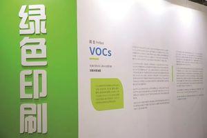 聚焦PRINT CHINA 2019丨绿色印刷