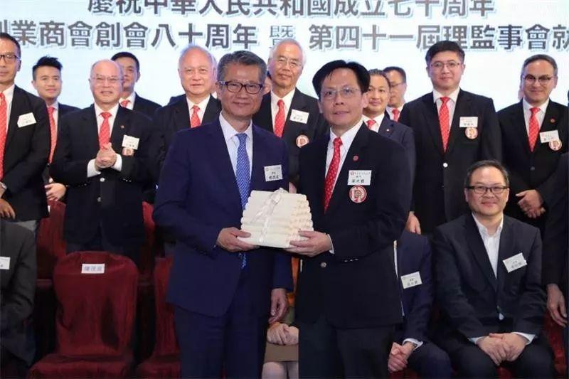 香港印業商會 (3).jpg