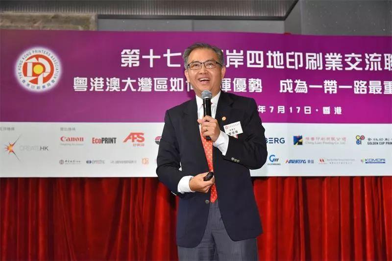 香港印業商會 (8).jpg