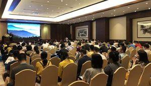 印刷产业智能制造发展论坛暨新产品新技术发布会举行