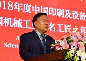 王文斌:现代工业文化是一种精神境界和职业操守