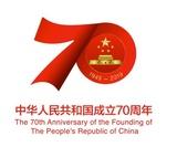 印刷业庆祝新中国成立70周年报告会