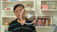 """""""激荡40年 中国印刷业大学生联合大寻访""""系列报道:北京印刷协会"""