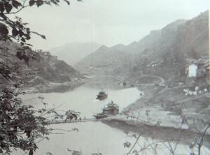 红军二渡赤水河,渡口——太平渡