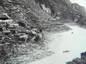 红军四渡赤水河,渡口——二郎滩