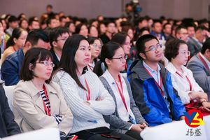 G60科创走廊现代包装服务业高峰论坛盛大召开